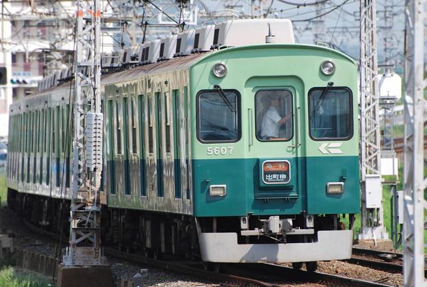 2008_0907_103346AA 【5557F】