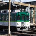 Photos: 2011_0116_111356 【5557F】