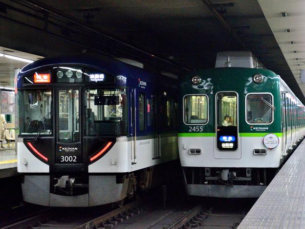 2016_0724_081656_三条駅