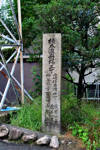 2016_0825_1805_05 山崎橋の名残り