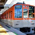 2016_1029_124832 甲子園駅に停車中の姫路行直通特急