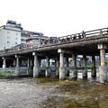Photos: 2016_1106_152812 三條大橋