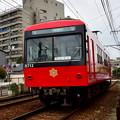 Photos: 2016_1120_105212 叡電消防電車