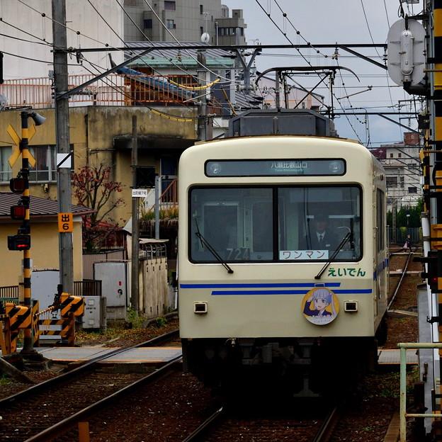 2016_1120_105926 元田中駅