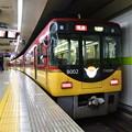 Photos: 2016_1204_105957 出町柳駅