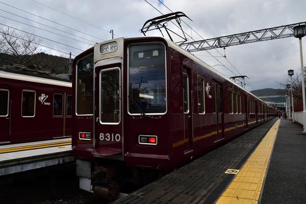 2016_1119_113043 阪急嵐山駅