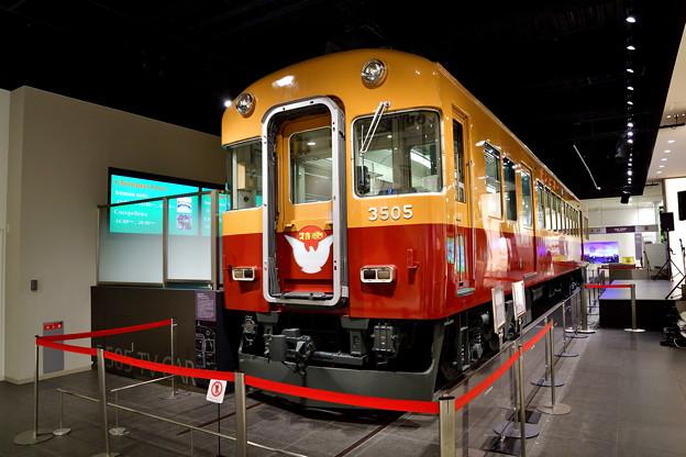 2016_1224_162759 旧3000系特急電車