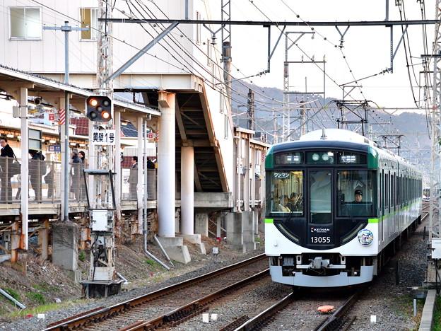 2017_0128_171156 京阪黄檗駅