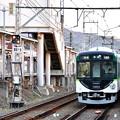 Photos: 2017_0128_171156 京阪黄檗駅