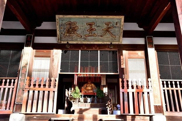 2017_0128_161234 天王殿の布袋さん