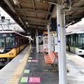 Photos: 2017_0305_133011 丹波橋駅