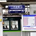 2017_0305_133115 丹波橋駅