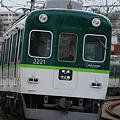 Photos: 2009_0103_155154AB 2221F