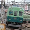 Photos: 2009_0103_154158AE 2224F