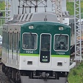 Photos: 2011_0501_164122T