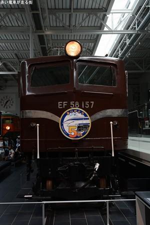 2016.7.30 リニア鉄道館