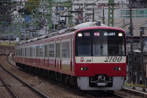 IMGP4783