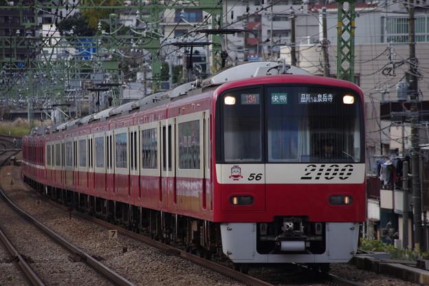 IMGP4822