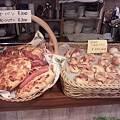 Photos: もちもちごはんパン焼き上が...