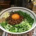 Photos: 麺屋はるか