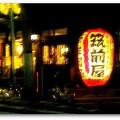 写真: 人形町路地裏 (2)