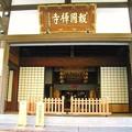 写真: 鎌倉報国寺