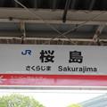Photos: 05桜島駅(大阪府)