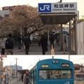 Photos: 06和田岬駅(兵庫県)