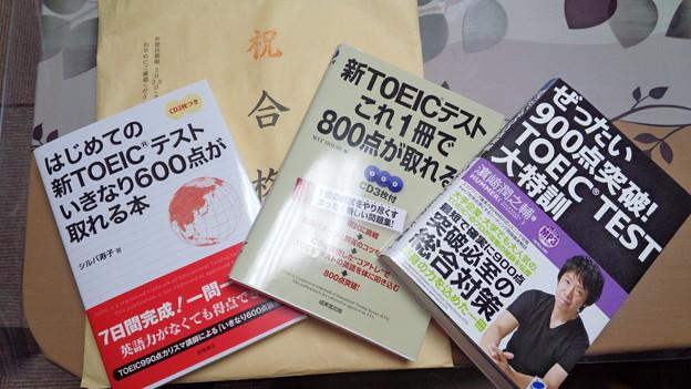201603TOEIC勉強開始!