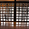 DSC_0508 _いのくち椿館