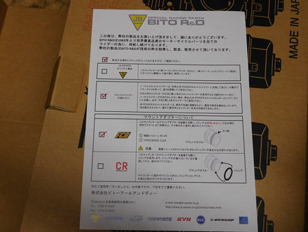 FCR41 005