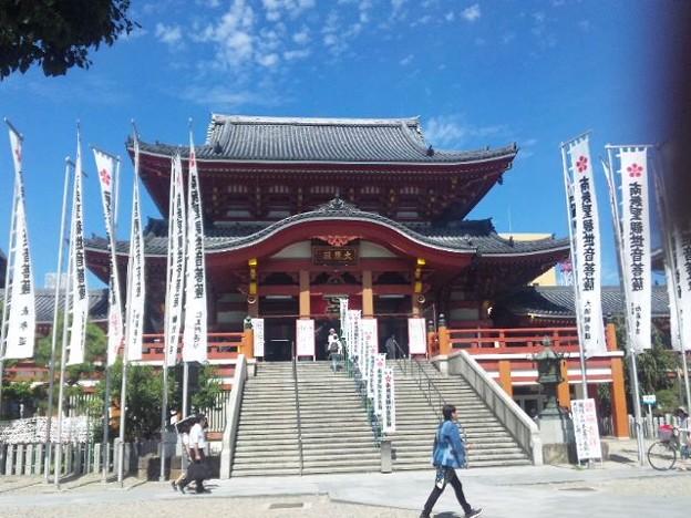 大須観音にやって来ました。