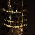 Photos: Tokyo City Light