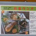 Photos: 給食ランチ