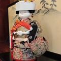 Photos: 花嫁さん