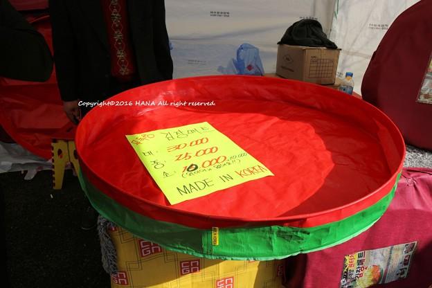 光州世界キムチフェスティバル