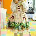 今日のお出かけで着た服。メタモの木漏れ日の森ファー付JSK(・∀・) 後ろバッスルでふわふわ可愛い(*´ω`*)