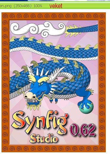 动画创作软件(synfig)0.64中文版