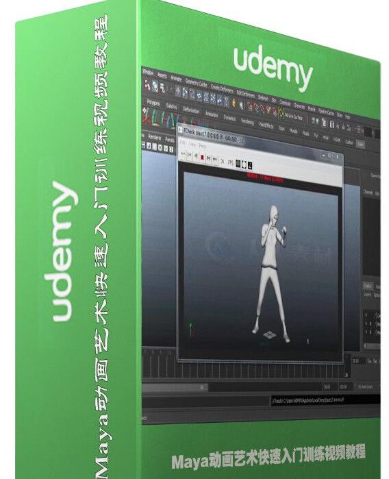 Maya动画艺术快速入门训练视频教程(Udemy Model Rig and Animate done within minutes using Autodesk Maya)