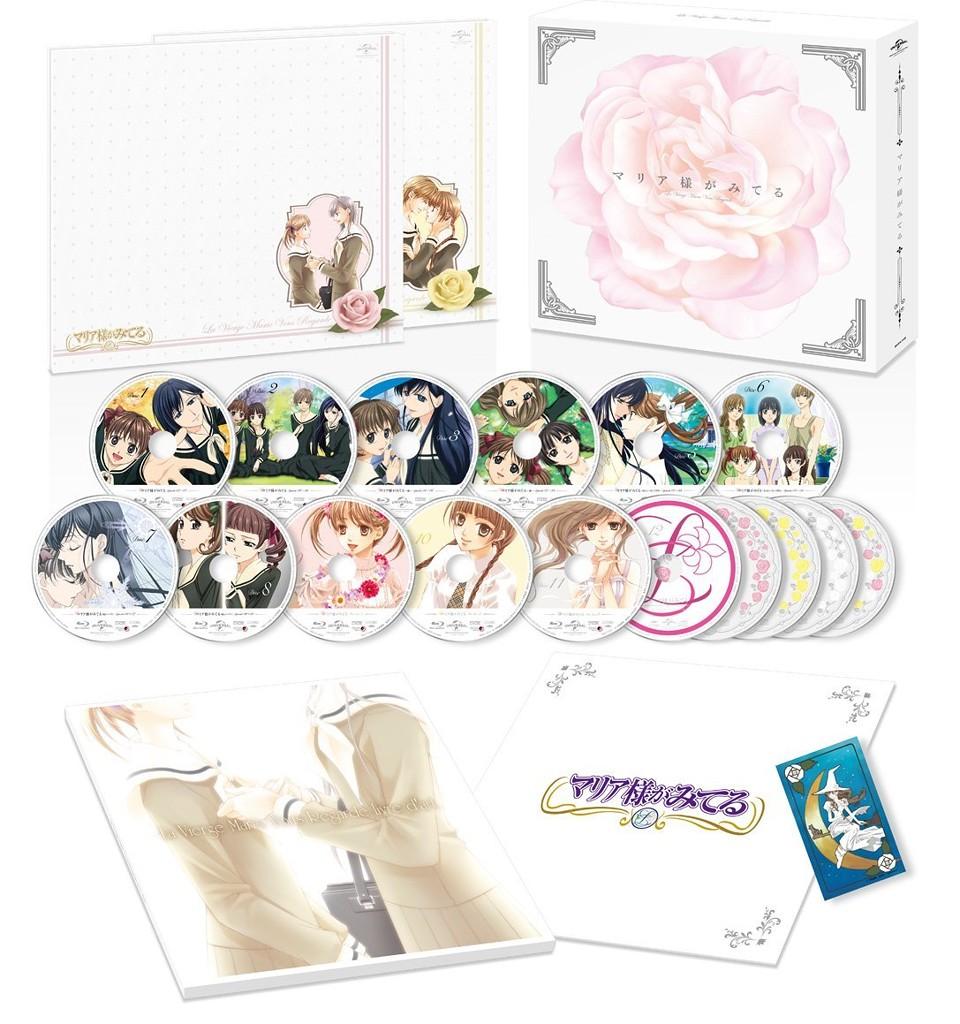 圣母在上(マリア様がみてる Complete Blu-ray BOX)