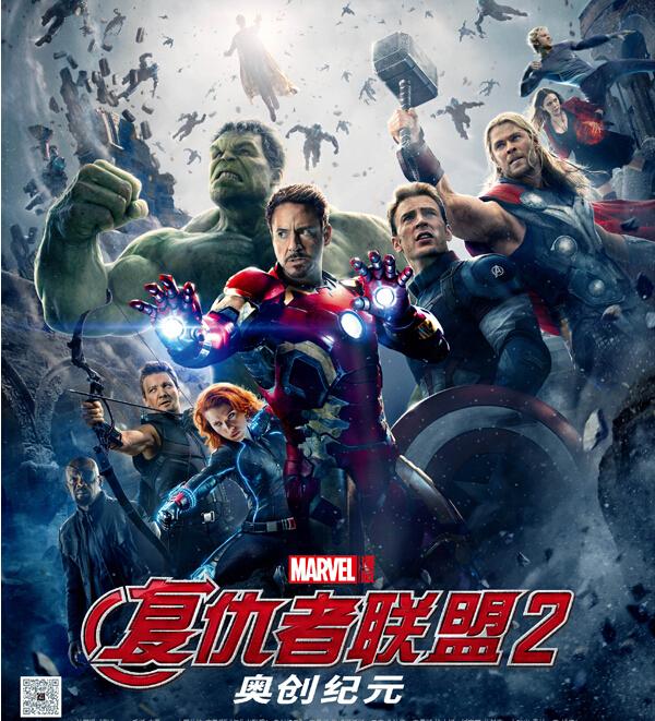 复仇者联盟:奥创纪元-电影原声(Avengers: Age Ultron.2015.OST)