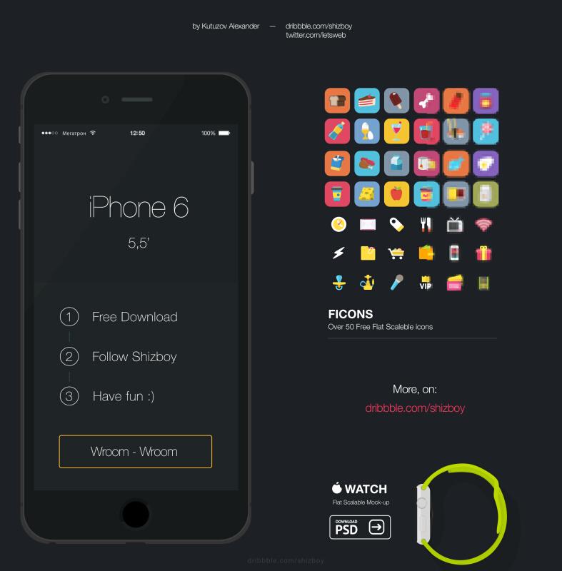 iphone 6模型PSD素材