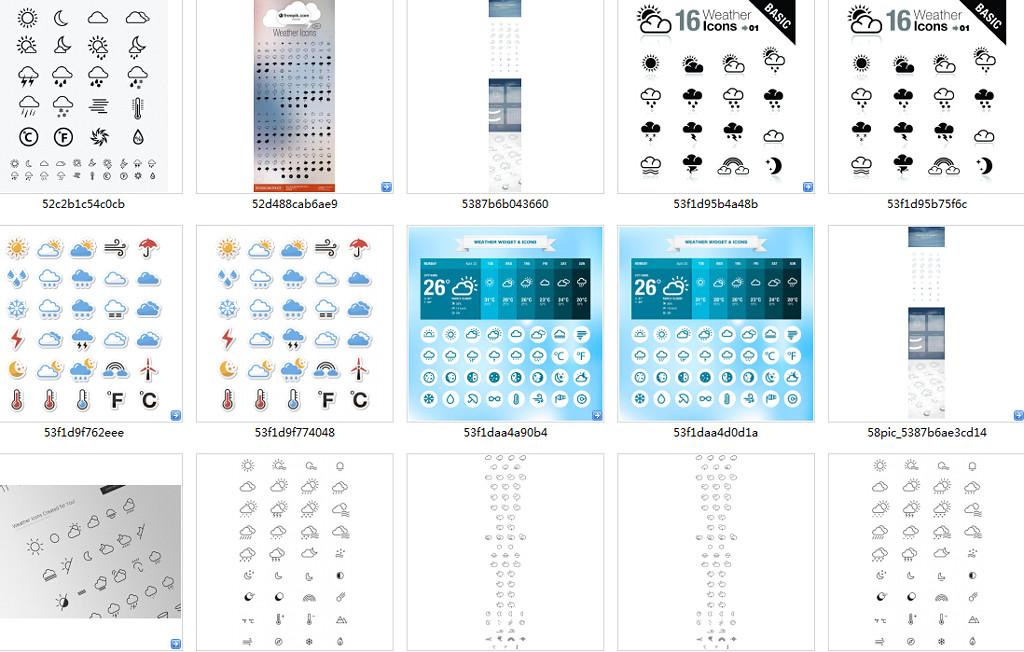 天气图标矢量素材+PSD素材
