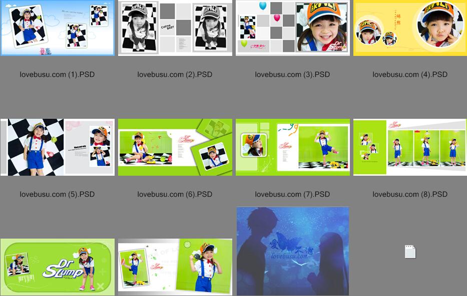 儿童PSD相册模板-快乐阿拉蕾