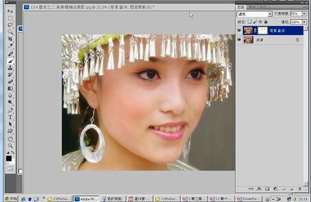 唐毅photoshop教程合集