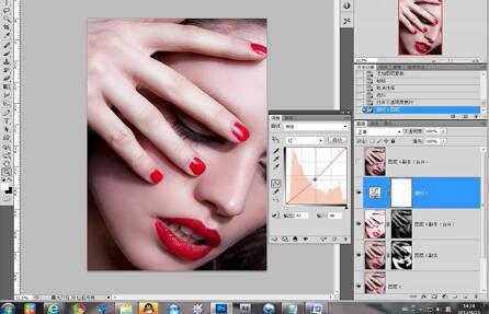 photoshop无序教程