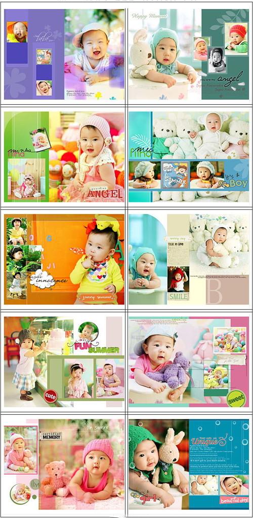 儿童PSD相册模板-宝贝小阿童