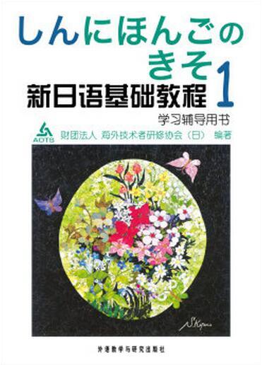 【日语资料合集】沪江日语,浙大张向荣日语等