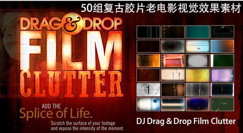 复古胶片老电影视觉效果素材(Digital Juice Drag & Drop Film Clutter)