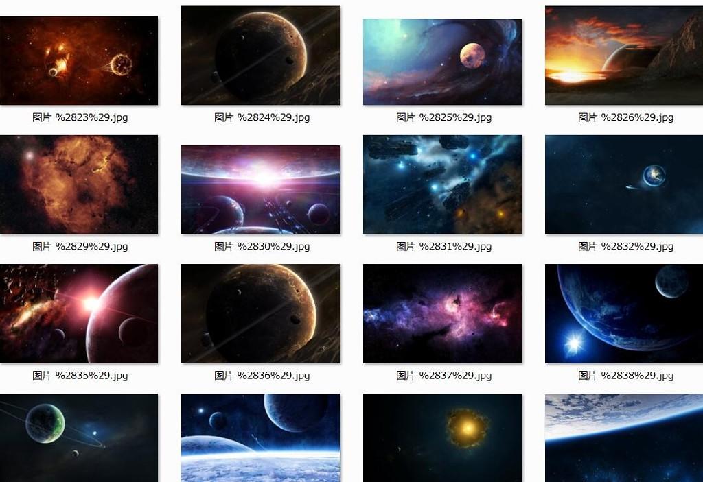 宇宙太空背景图片素材